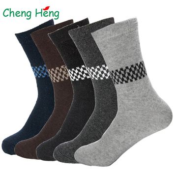 New Rabbit Wool Blended Men Socks Deodorant Breathable Soft Anti-Bacterial Business Casual Square Prints Spring Winter Male Sock