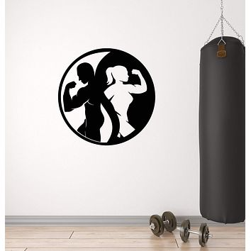 Vinyl Wall Decal Yin Yang Sports Couple Gym Fitness Fight Club Stickers Mural (ig5528)