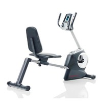 Recumbent Exercise Cycle Bike Stationary Bicycle Cardio Workout Indoor Cycling