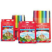 FABER CASTELL classic oily color pencil 36/48/72 color red box color pencil drawing pen Castle