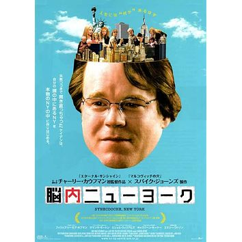 Synecdoche, New York (Japanese) 27x40 Movie Poster (2008)