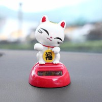 Auto Car Solar Powered Swing Dancer Animal Doll Animated Decor Toy Gift Creative
