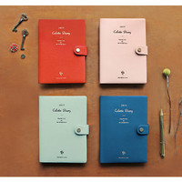 2015 Iconic Colette vintage pattern dated diary scheduler