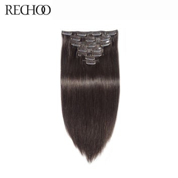 Rechoo #2 Dark Brown Non-remy Brazilian Straight Clips In Human Hair 7Pcs/Set 100 Gram Full Head Set Clip In Extensions