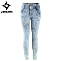2075 Youaxon Women`s Fall Winter Fashion Acid Wash Ultra Stretch Cropped Denim Capris Pants Jeans For Women Jean Trousers