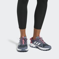 adidas Rockadia Trail Shoes - Grey | adidas US