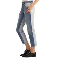 Two Toned Straight Jeans