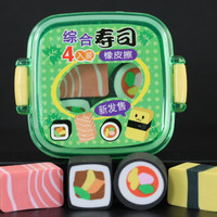 Green Box Of Sushi Erasers