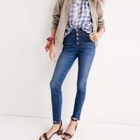 "10"" High-Rise Skinny Jeans: Chewed-Hem Edition : shopmadewell high-rise skinny jeans 