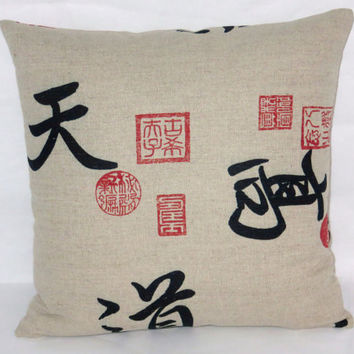 "Chinese Writing and Seal Pillow, Black Red Tan, Covington Kanji, 17"" Square Linen, Hanzi Chop Mark, Cinnabar, Insert Included, Ready Ship"