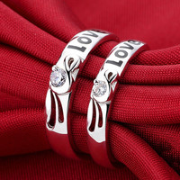 Jewelry New Arrival Stylish Shiny Gift Couple Silver Korean Ring [10427401940]