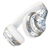 Wilderness Tent by a River Sketch Skin for the Beats By Dre Headphones