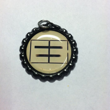 Emblem 3 Bottle Cap necklace