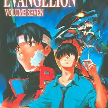 Neon Genesis Evangelion 7: As One of Us, to Know Good and Evil (Neon Genesis Evangelion (Viz) (Graphic Novels))