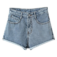 ROMWE Distressed Ribbed Hems Shorts