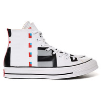 First String Chuck Taylor 1970 Space Pack Hi White/Black