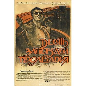 TEN COMMANDMENTS OF A PROLETARIAN vintage poster SOVIET UNION 1920 24X36
