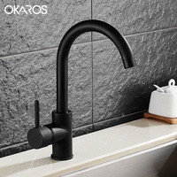 Kitchen Faucet Faucet 360 Degree Rotation Single Handle Vessel Sink Hot And Cold kitchen mixer