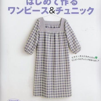 Easy  Dress, Tunic Clothes Beginner Sewing Pattern - Woman Clothing - Japanese Craft Book -  Feminine One Piece, Smock Tunic, Camisole - B10