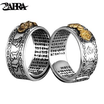 ZABRA 990 Silver Ring Men Buddhist Heart Sutra Vajra Brave Troops Signet Vintage Adjustable Sterling Silver Jewelry For Female