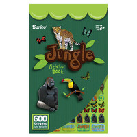 ConsumerCrafts Product Kids Sticker Book: Jungle Animal Stickers