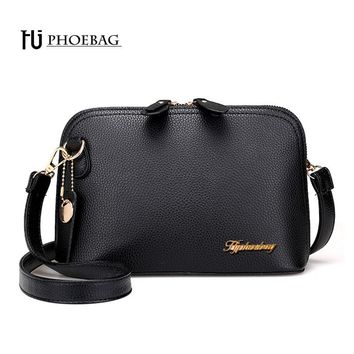 HJPHOEBAG Fashion Design women bag envelope handbags High quality PU Zipper Flap Shell Clutches Bags Women Shoulder Bags Z-458