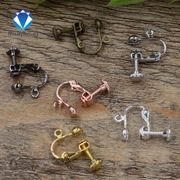 MINGXUAN 10pcs 14x17mm Vintage Copper Plated Screw Ear Clip Base Setting,Ear Plug Earring Studs Cameo, DIY Jewelry Findings