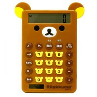 Strapya World : San-X Rilakkuma Calculator with Ears (Rilakkuma)