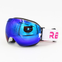 RBWORLD Brand Professional Ski Goggles Men Women Anti-fog 2 Lens UV400 Adult Winter Skiing Eyewear Snowboard Snow Goggles Set