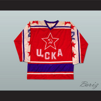 Viacheslav Fetisov Soviet Red Army Hockey Jersey Any Size Any Player or Number NEW
