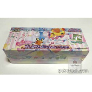 Pokemon Center 2016 XY Break Poke Kyun Collection Collection Series Card Box Set