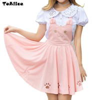 Kawaii Girls Suspender Skirt Sleeveless Summer Cute Neko Cat Embroidery Hollow Out Women's Lolita Mini Skirt Suspender Skirt