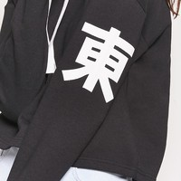 Japanese Graphic Hoodie