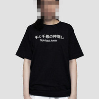 Spirited Away tee (Restocking on 10.11.14)