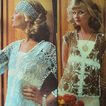 Ladies Crochet Motif Blouse top shirt Vintage pattern PDF Instant Download knitted crochet 70s knitted supplies epsteam knitting pattern top