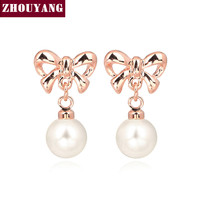 Brilliant Pearl (Imitation) Earrings with Rose Gold. Great Gift Item.