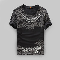 Men's Fashion Sea Style Print Short Sleeve Couple T-shirts [6543881667]