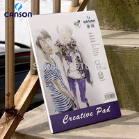 Canson Constantine 30pcs 150gsm A4 sketch paper, creative pad,  for marker pen drawing, gouache painting, 210*297mm