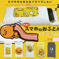Futon for Smart Phone Gudetama ver. Set of 5