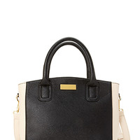 Bags & Wallets | Forever 21