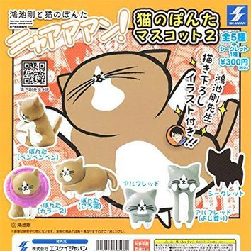 Ponta Mascot 2 Secret Containing 6 Pics Set Cat From Japan