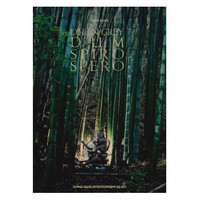 DIR EN GREY/TAB Band score book '' DUM SPIRO SPERO '' [978-4401356706] - 4,400JPY : JAPAN Discoveries, Buy New & Vintage Japanese products online! Jrock, Visual kei, CDs, Guitars & more!