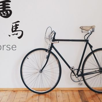Horse Style 01 Kanji Symbol Character  - Car or Wall Decal