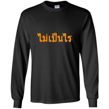 Never Mind Thai Language Mai Ben Rai Thailand tee shirt cool shirt