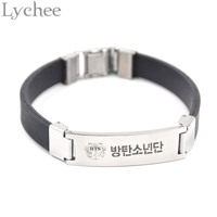 1 piece KPOP BTS Bangtan Boys Big Bang GD Silicone Bracelet Titanium Steel Tag Wristband Jewelry for Men Women