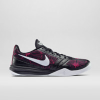 Mentality Men's Basketball Shoe