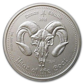 2015 Ghana 1 oz Silver Lunar Skulls Year of the Goat