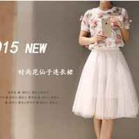 Short-sleeved shirt flower Duolei Si organza dress send strap