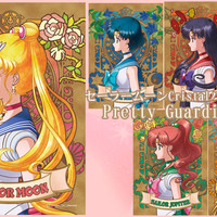 Strapya World : Sailor Moon Crystal Jigsaw Puzzle 300 Piece (Sailor Venus)