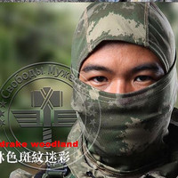 -Tactical Camouflage Hunting Outdoor Motorcycle Paintball Ski Cycling Protection Full Face Mask Protect Full face Mask